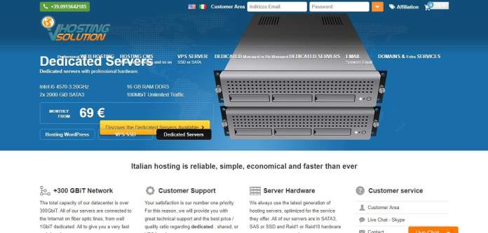 Coupon Codes and Offers Vhosting Solution
