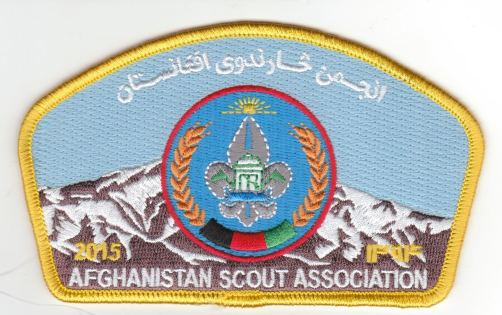 Scout Fundraiser Patches