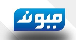 Maiwand_TV_Live