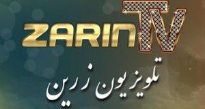 zarin_TV_Live_Online_USA