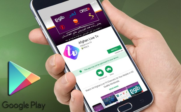 Afghan Live TV App APK - Download and Watch in HD Quality