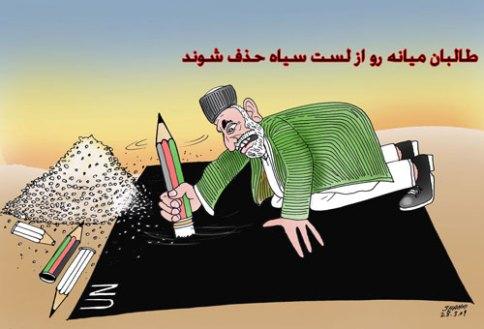 Mar09-cartoon626