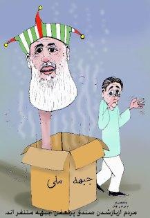 cartoon338