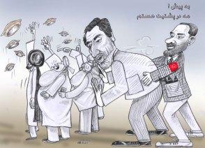 cartoon690