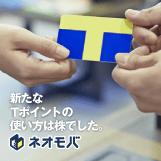 名刺交換デザイン