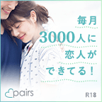 pairs2