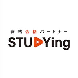 オンライン資格講座 スタディング