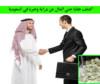 كيف تجني المال كخبير في السعودية