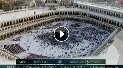 Listen To Quram Karem Live Streaming استمع إلى إذاعة القرآن الكريم