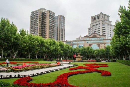 Parc à Shanghai