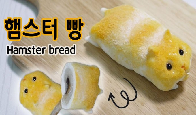 Create your own hamster bread
