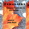 Tamaracks Anthology Header
