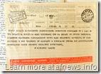 DSCN3965-telegramma-ultimat
