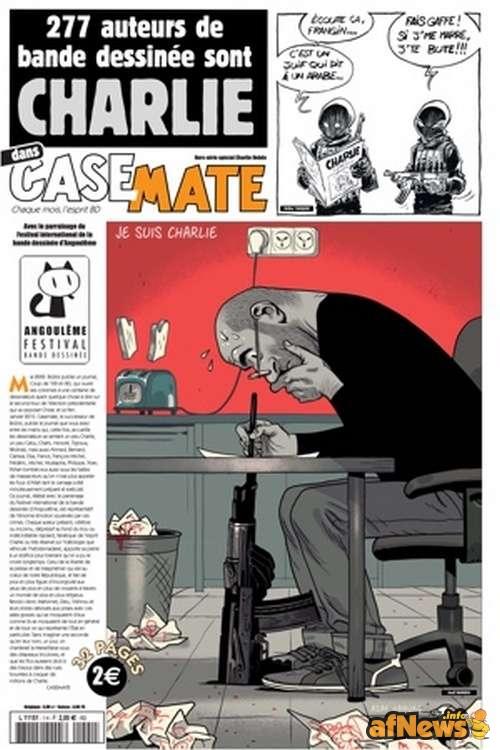 CaseMateCharlie