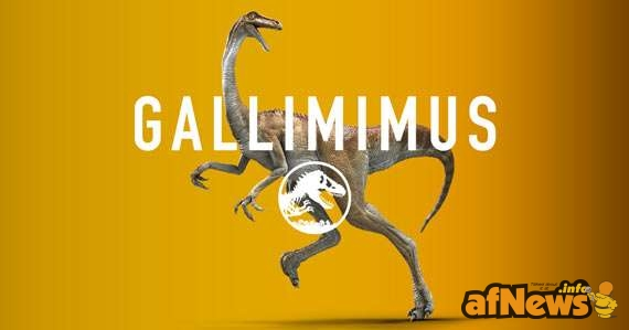 Gallimimo