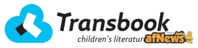 TRANSB_LOGO_MONSTRE