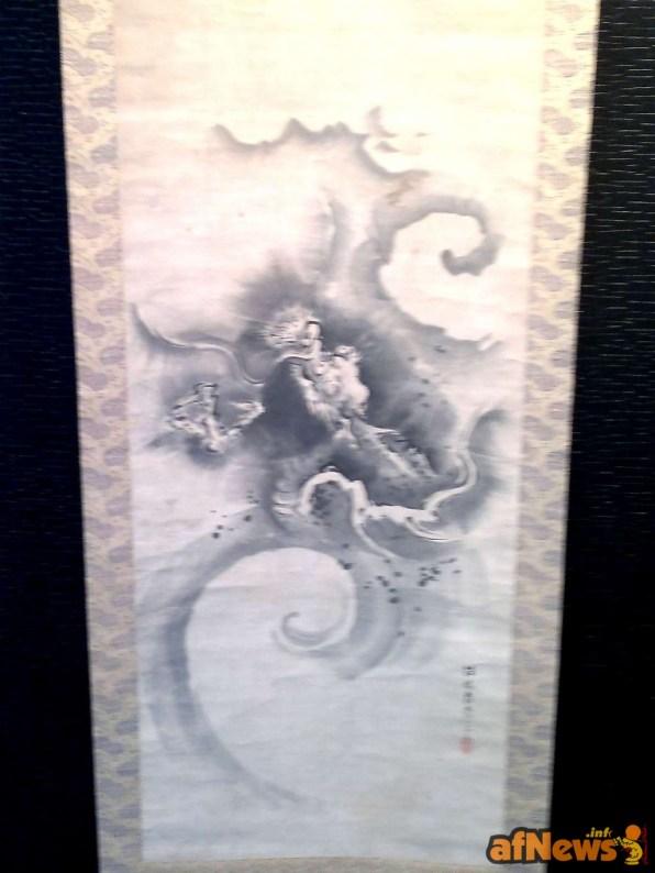 055 Autentico dragone - afnews
