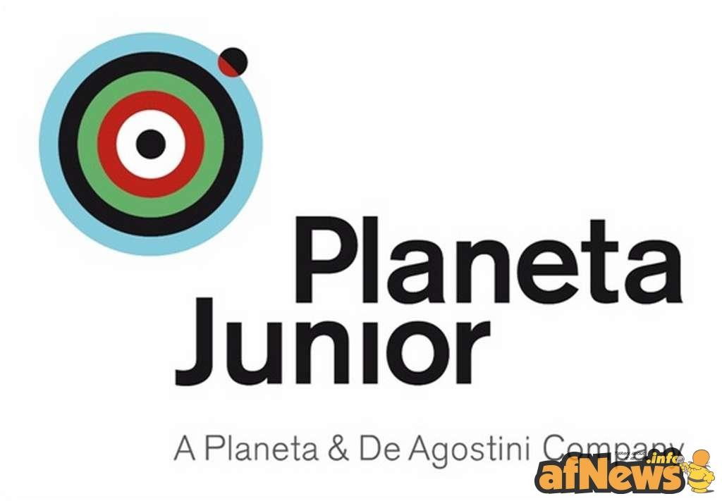 PLANETA-JUNIOR_NUOVO-LOGO