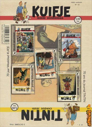 stamp2016_kuifjemag - afnews
