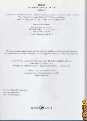 2011: l'edizione della svolta, completamente ritradotta e filologicamente curata, per le librerie - formato ridotto