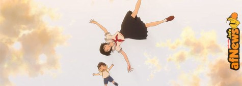 """Mirai of the Future"": il primo teaser del nuovo film di Mamoru Hosoda"