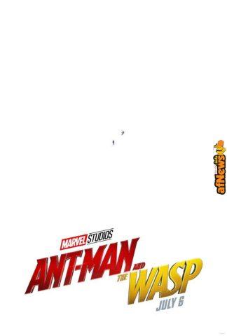 Ant-Man and the Wasp, Trailer e poster a basso consumo di inchiostro