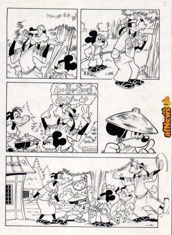 Pagina 23 della china di Claudio Sciarrone