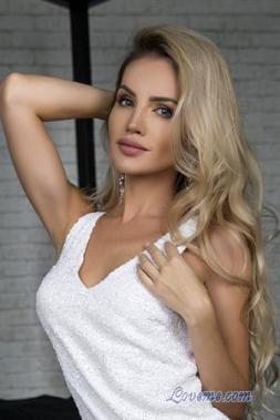 Top Ukrainian Brides