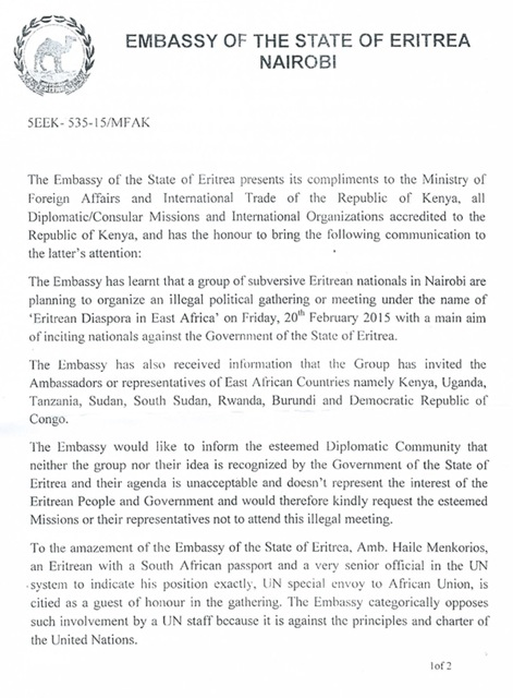 The Ridiculous and Silly Reaction of Eritrean Embassy in