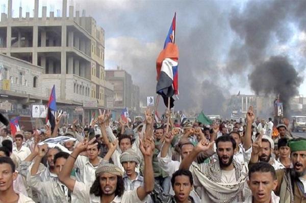 yemen ima