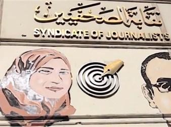 Sindacato giornalisti al Cairo
