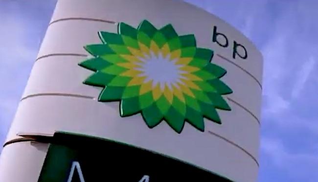Punto vendita al dettaglio di carburante BP