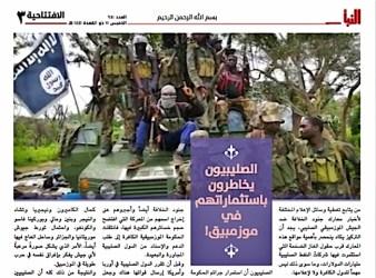 Parte della pagina con il proclama di al-Naba, organo di propaganda ISIS