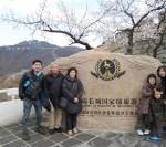 [中国生活]日本から来た両親と北京観光