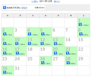 スクリーンショット 2015-05-24 14.52.13