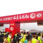[ラン]北京マラソンで痛感した戦略不足