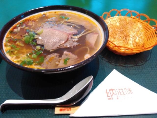 [中国料理]安徽省の牛肉湯