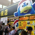 [北京生活]北京国際旅遊博覧会