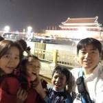 [北京生活]国慶節の天安門広場のライトアップ