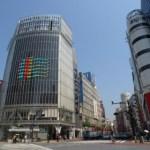 [ガーナ再訪記47]Africa-Japan.com(5) ~熱狂のドットコムバブル