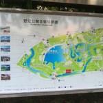 [上海旅行記8]北のオリンピック公園、南の世紀公園(上海世紀公園)