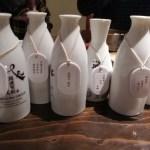 [47都道府県酒]米どころのうまい酒(死ぬまでにやる100リストNo.171)