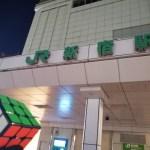 [ラン]都営新宿線ラン