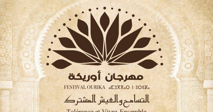 Maroc: 3ème édition du festival de l'Ourika du 31 octobre au 03 novembre 2019