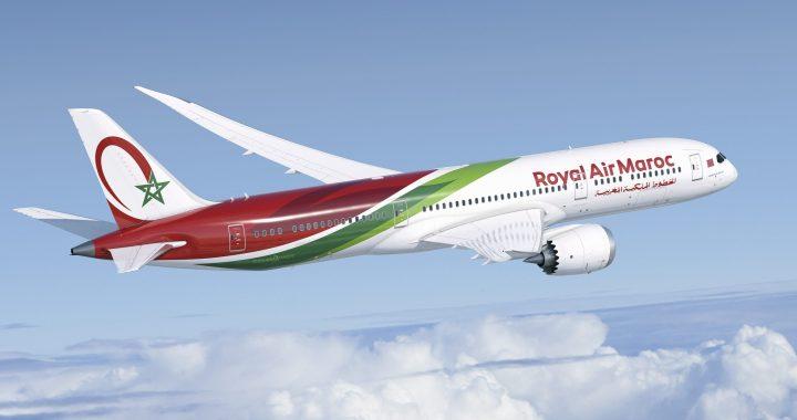 Royal Air Maroc, transporteur officiel de la Biennale africaine de la photographie de Bamako