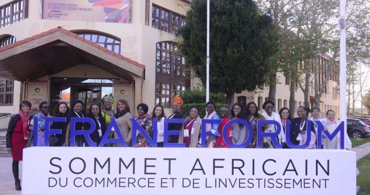 Maroc: L'innovation et l'entrepreneuriat au cœur de la 4 édition d'Ifrane Forum