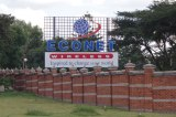 Econet announces acquisition of Telecel Globe