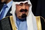 Saudi Arabia's King Abdullah bin Abdulaziz al Saud has died