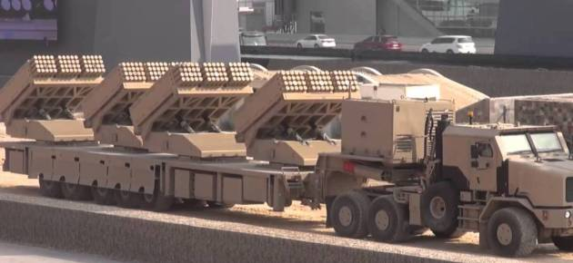 UAE purchases world's largest rocket launcher from Turkey