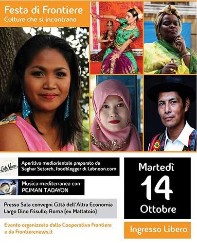 frontierenews-festa-ottobre-2014